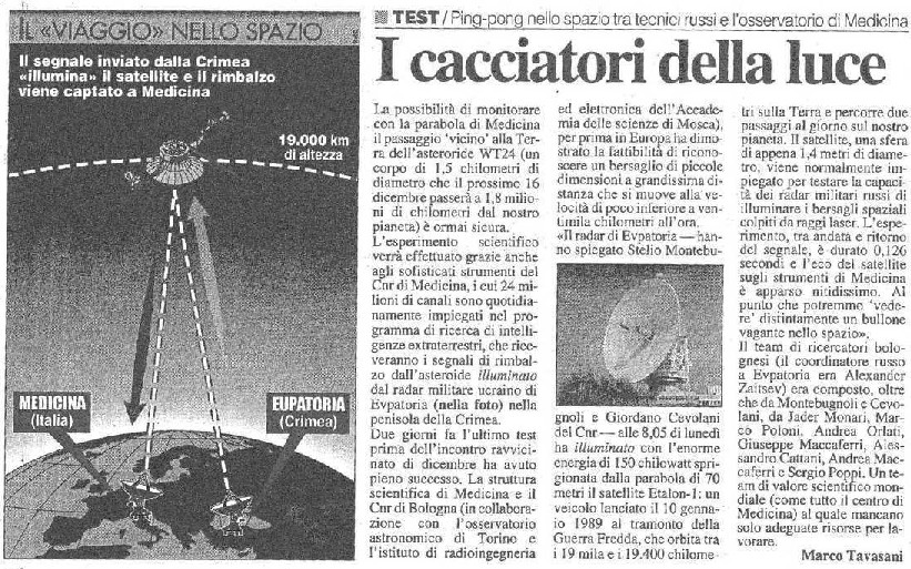 Astronomy Articles - Pics about space